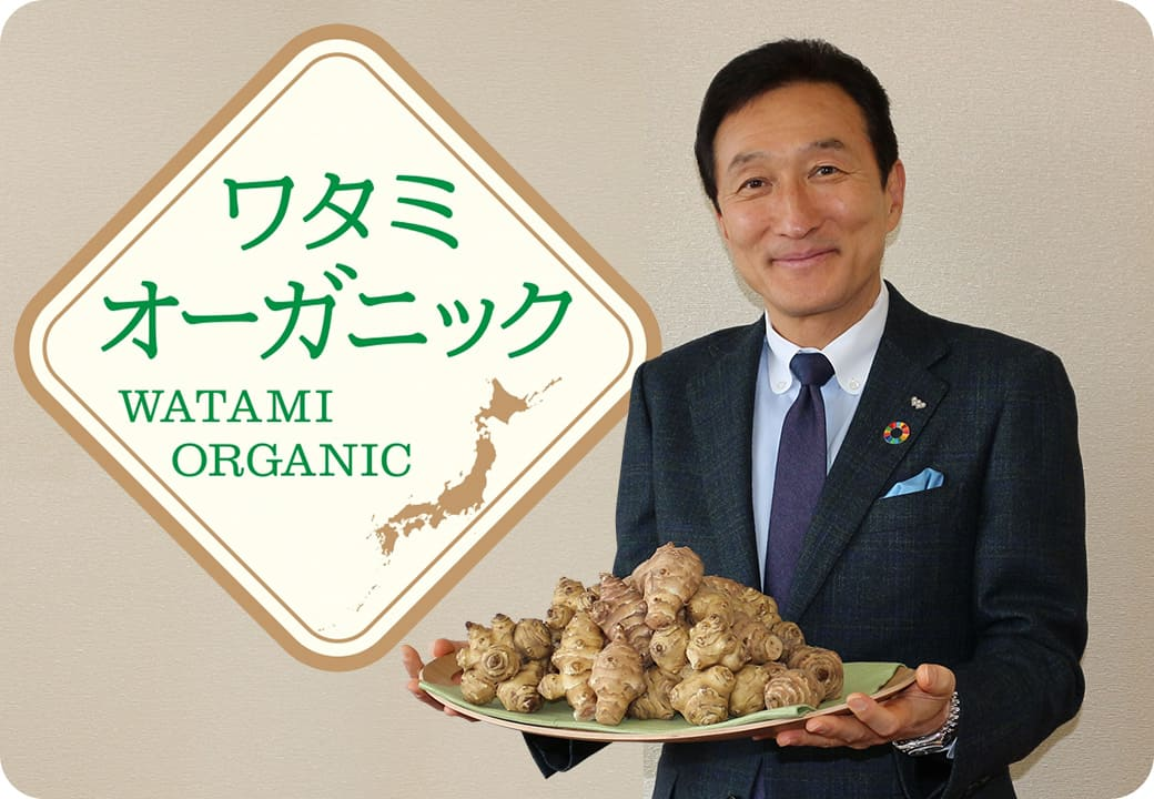 Miki Watanabe, Chairman, Executive Director and Group CEO of Watami Co., Ltd.